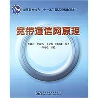 http://ec4.images-amazon.com/images/I/519t7hjrJxL._AA200_.jpg
