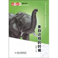 http://ec4.images-amazon.com/images/I/519tDVLI%2B%2BL._AA200_.jpg