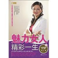 http://ec4.images-amazon.com/images/I/519u1WRBTLL._AA200_.jpg