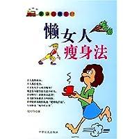 http://ec4.images-amazon.com/images/I/519v3qoSzHL._AA200_.jpg