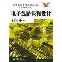 http://ec4.images-amazon.com/images/I/519vfrM9IcL._AA200_.jpg