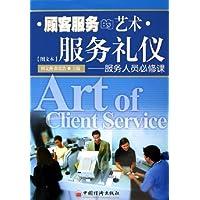 http://ec4.images-amazon.com/images/I/519wktEK02L._AA200_.jpg