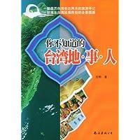 http://ec4.images-amazon.com/images/I/519xQlHYE4L._AA200_.jpg