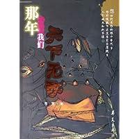 http://ec4.images-amazon.com/images/I/519xudJf3jL._AA200_.jpg