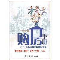 http://ec4.images-amazon.com/images/I/519xuucAlpL._AA200_.jpg