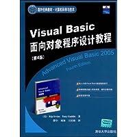 http://ec4.images-amazon.com/images/I/519xzFEu8VL._AA200_.jpg
