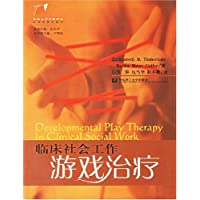 http://ec4.images-amazon.com/images/I/519y5NboBDL._AA200_.jpg