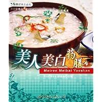 http://ec4.images-amazon.com/images/I/519zT4Z8BGL._AA200_.jpg