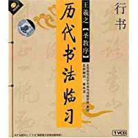 http://ec4.images-amazon.com/images/I/519zWYmRPJL._AA200_.jpg