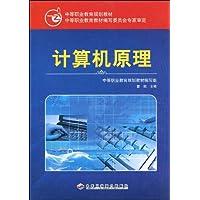 http://ec4.images-amazon.com/images/I/519zl7GqgIL._AA200_.jpg