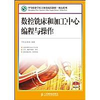 http://ec4.images-amazon.com/images/I/51A%2B5VUAh8L._AA200_.jpg