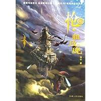 http://ec4.images-amazon.com/images/I/51A%2BaAXd8sL._AA200_.jpg