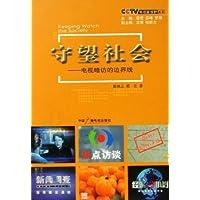 http://ec4.images-amazon.com/images/I/51A%2BgiDeIhL._AA200_.jpg