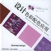 http://ec4.images-amazon.com/images/I/51A%2BnaUNbwL._AA200_.jpg