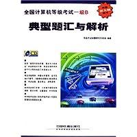 http://ec4.images-amazon.com/images/I/51A%2BoOKjvUL._AA200_.jpg