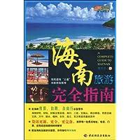 http://ec4.images-amazon.com/images/I/51A-ZwZ5RuL._AA200_.jpg