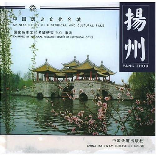 中国历史,渊源流长,中国文化,博大精深,本站内容只能算沧海一瓢.