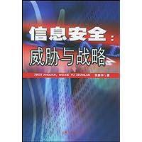 http://ec4.images-amazon.com/images/I/51A-lbqgysL._AA200_.jpg