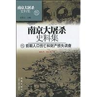 http://ec4.images-amazon.com/images/I/51A-vY9PBtL._AA200_.jpg