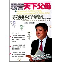 http://ec4.images-amazon.com/images/I/51A0XAHr3RL._AA200_.jpg