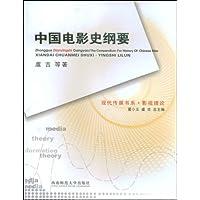 http://ec4.images-amazon.com/images/I/51A1fGxuj9L._AA200_.jpg