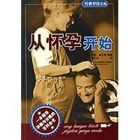 http://ec4.images-amazon.com/images/I/51A1hU--fWL._AA200_.jpg