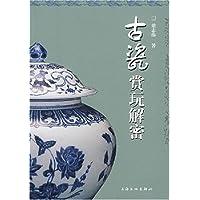 http://ec4.images-amazon.com/images/I/51A1ucQFwoL._AA200_.jpg