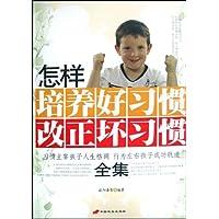 http://ec4.images-amazon.com/images/I/51A2BMMkjYL._AA200_.jpg