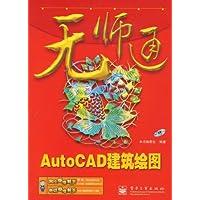 http://ec4.images-amazon.com/images/I/51A2hj1v0fL._AA200_.jpg