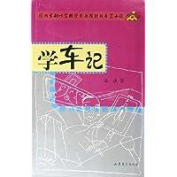 http://ec4.images-amazon.com/images/I/51A2kxkJByL._AA200_.jpg