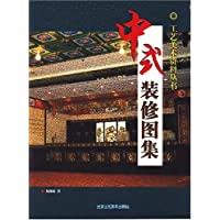 http://ec4.images-amazon.com/images/I/51A2tNWX9iL._AA200_.jpg