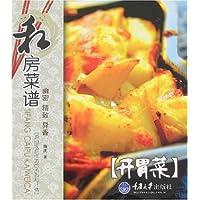 http://ec4.images-amazon.com/images/I/51A3ahqwNZL._AA200_.jpg