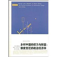 http://ec4.images-amazon.com/images/I/51A3l8ogo-L._AA200_.jpg