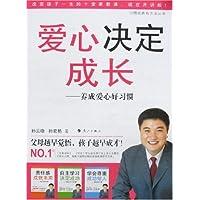 http://ec4.images-amazon.com/images/I/51A3n3DRXFL._AA200_.jpg