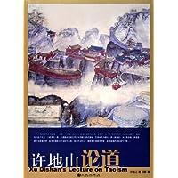 http://ec4.images-amazon.com/images/I/51A58di%2Bv4L._AA200_.jpg