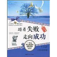 http://ec4.images-amazon.com/images/I/51A5976z%2BwL._AA200_.jpg