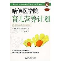 http://ec4.images-amazon.com/images/I/51A5CF-elML._AA200_.jpg