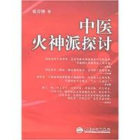 http://ec4.images-amazon.com/images/I/51A5Ic9q%2BlL._AA200_.jpg