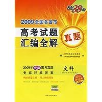 http://ec4.images-amazon.com/images/I/51A5K25vx0L._AA200_.jpg