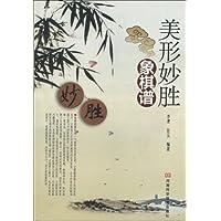 http://ec4.images-amazon.com/images/I/51A5KMF3HeL._AA200_.jpg