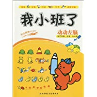 http://ec4.images-amazon.com/images/I/51A5LE1pwaL._AA200_.jpg