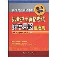 http://ec4.images-amazon.com/images/I/51A5W5GFD7L._AA200_.jpg