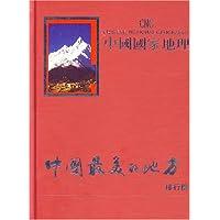 http://ec4.images-amazon.com/images/I/51A5cEgKvQL._AA200_.jpg