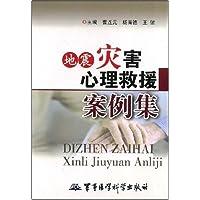 http://ec4.images-amazon.com/images/I/51A63inNj8L._AA200_.jpg