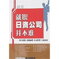 http://ec4.images-amazon.com/images/I/51A68dD6R1L._AA200_.jpg