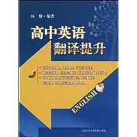 http://ec4.images-amazon.com/images/I/51A6B7TgRiL._AA200_.jpg