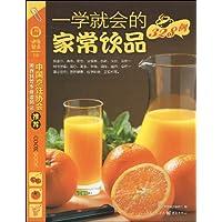 http://ec4.images-amazon.com/images/I/51A6OaDcZ3L._AA200_.jpg