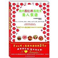 http://ec4.images-amazon.com/images/I/51A6P1dFgML._AA200_.jpg