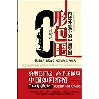 http://ec4.images-amazon.com/images/I/51A6T3o3NoL._AA200_.jpg
