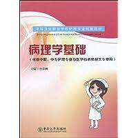 http://ec4.images-amazon.com/images/I/51A6TKPHgQL._AA200_.jpg